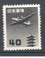 JAPON PA   N�  26  NEUF* TTB