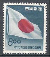 JAPON    N�  486  OBL TTB
