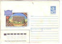 GOOD USSR Postal Cover 1990 - Tashkent - Museum (mint) - Uzbekistan