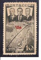 Rusia - Urss. Nº Yvert  628 (usado) (o) - Usados