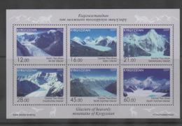 KYRGYSTAN ,2009,MNH,MOUNTAINS,GLACIERS, PHOTOS, SHEETLET - Geology
