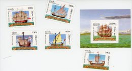 Bateaux Anciens-Laos-1997-YT 1287/92+B141***MNH - Ships