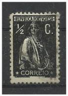 PORTUGAL -  Ceres - Variedade De Cliché - Error - CE207  MM - L - Variétés Et Curiosités