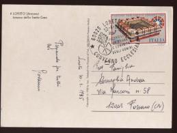 LORETO CONVEGNO ECCLESIALE 1985 Annullo Speciale 10.4.1985 - Postcards