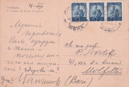 Italy 1947 Postcard From Subiaco To Molfetta - Unclassified