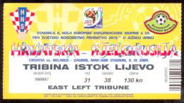 Football  CROATIA  Vs BELARUS  Ticket  EAST LEFT TRIBUNE  05.11.2009. FIFA WORLD CUP 2010.  QUAL - Tickets D'entrée