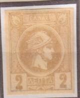Grecia - 1891 - Nuovo/new - Mi N. 77 - 1886-1901 Small Hermes Heads