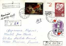 LETTRE EUROPE RUSSIE URSS RECOMMANDE SPORT BASKET PAR AVION - 1923-1991 USSR