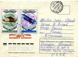 LETTRE EUROPE RUSSIE URSS AVION - 1923-1991 USSR