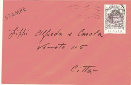 1977 £70 FONTANA DEL ROSELLO SASSARI ISOLATO SU STAMPE - 6. 1946-.. Repubblica