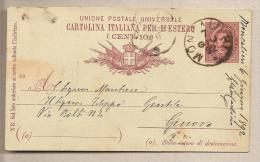 "Italia - Cartolina Postale Usata ""Bigola""  Cent. 10 - 1889 - Millesimo 89 - 1878-00 Umberto I"