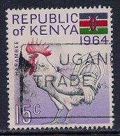 Kenya ~ 1964 ~ Inauguration Of Republic ~ SG 15 ~ Used - Kenya (1963-...)