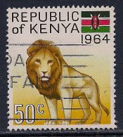 Kenya ~ 1964 ~ Inauguration Of Republic ~ SG 17 ~ Used - Kenya (1963-...)