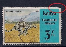 Kenya ~ 1985 ~ Endangered Animals ~ Cheetah ~ SG 366 ~ Used DAMAGED - Kenya (1963-...)
