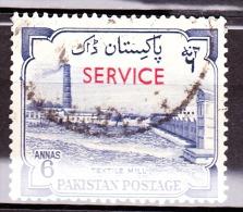 Pakistan, 1958, O 63, Official, Used - Pakistan