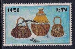 Kenya ~ 1995 ~ Material Culture ~ SG 647 ~ Used - Kenya (1963-...)
