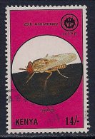 Kenya ~ 1995 ~ Insect Pests ~ SG 651 ~ Used - Kenya (1963-...)