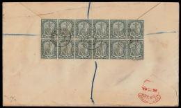 "Montserrat 1905. Registered Letter Half Penny In 12 Block ""Extremly Rare"" - Montserrat"