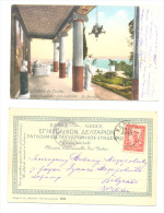 CORFOU Villa IMPERIALE Excelent Qualiti Year 1903 - Greece