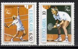 Yugoslavia,Tennis Grand-Prix In Umag 1990.,MNH - 1945-1992 Socialist Federal Republic Of Yugoslavia