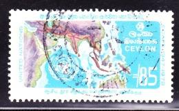 Ceylon, 1972, SG 590, Used - Sri Lanka (Ceylon) (1948-...)