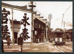 China -  Shanghai Tram Xinzha Road  (Reproduction) - China