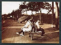 China -  Shanghai Sheep-Horn Cart  (Reproduction) - China