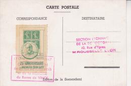 CARTE AVEC VIGNETTE 25 E ANNIVERSAIRE DU PREMIER COIN DATE  LYON 1947 - Commemorative Labels