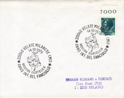 1979 Italia Velate Milanese MIlano Fanciullo Infanzia Enfant Enfance Adolescence Childhood Youth Enfant Kind Kindheit - Unclassified