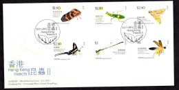 Hong Kong Insects Series II FDC - 1997-... Chinese Admnistrative Region