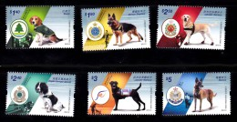Hong Kong Government Working Dogs Mint NH Set Of 6 - 1997-... Chinese Admnistrative Region