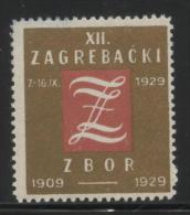 YUGOSLAVIA CROATIA 1929 ZAGREB 12TH TRADE FAIR NHM POSTER STAMP CINDERELLA ERINOPHILATELIE - Cinderellas