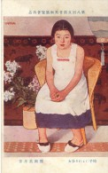 Femme Japonaise - Other