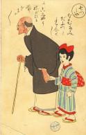 Cpa Japonnaise Fille Et Grand Père - Other