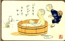 Cpa Japonnaise  Enfant Prenant Son Bain Et Grenouille - Other