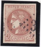 TIMBRE FRANCE CERES N° 40B  SIGNE CALVES - 1870 Siege Of Paris