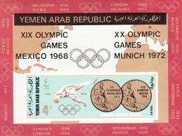 Yemen Hb Michel 78 - Yemen