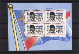 Congo 1966 COB BL16 Mi. Block 7 MNH, President Mobutu, Workers - Neufs