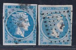 Greece, Scott # 20  20a Used Hermes, 1862-7 - 1861-86 Large Hermes Heads