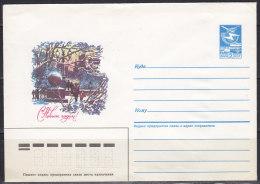 2843. Russia, USSR, 1982, New Year, Postal Stationery - Storia Postale