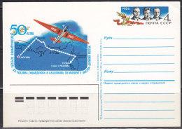 2844. Russia, USSR, 1986, 50 Years Since Valery Chkalov, Georgiy Baydukov And A. V. Belyakov Flight, Postal Stationery - Storia Postale