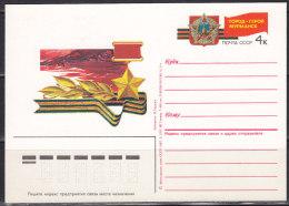 2845. Russia, USSR, 1987, Postal Stationery - Storia Postale