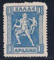 Greece, Scott # 226 Mint Hinged Hermes, 1919 - Unused Stamps