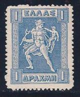 Greece, Scott # 226 Unused No Gum Hermes, 1919 - Greece