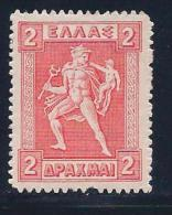 Greece, Scott # 227 Mint Hinged Hermes, 1919, Short Perf - Greece