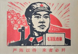 Chinese Cultural Revolution Posters  26cm * 38cm - Affiches