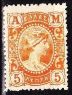 "GREECE 1902 Metal Value ""A M"" 5 L Orange Vl. 193 MH - Nuovi"