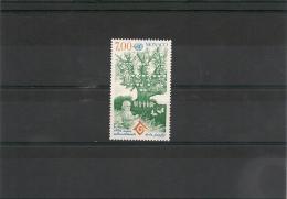 MONACO  Année 1994 N° Y/T : 1939** - Monaco