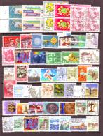 SVIZZERA Lot 100 Stamps - Svizzera