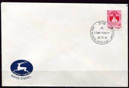 Israël  N° 382 S/Env. Officielle - Oblit. N° 46 - Abu Rudeis - Année 1971 - - Israël